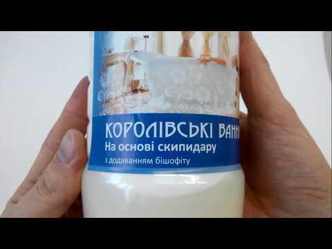 Фуросемид и похудение отзывы