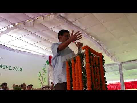 Delhi CM Arvind Kejriwal Addresses at the Launch of the Mega Tree Plantation Drive
