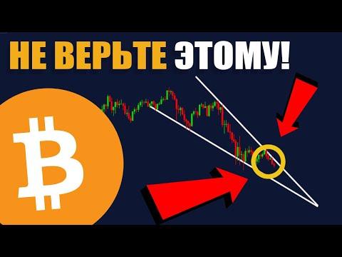Bitcoin réz