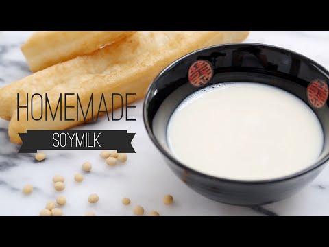 How to Make Homemade Soymilk | Easy Sweet Soy Milk Recipe (豆 漿)