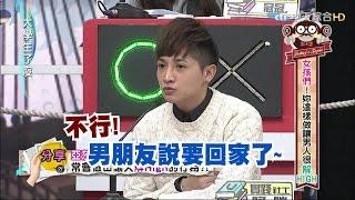 2015.01.29大學生了沒完整版 解HIGH行為排行榜