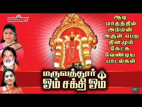 By Photo Congress || Latest Amman Songs Tamil