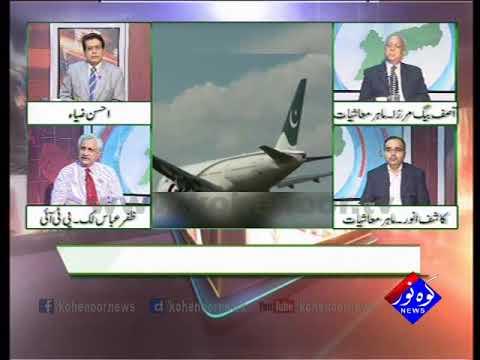 Pakistan Ki Awaaz 02 11 2017