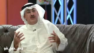 مع حمد شو   مقابلة مع خبير الأرصاد الجوية عيسى رمضان (الموسم الأول)