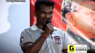 Bommai Naigal Audio Launch