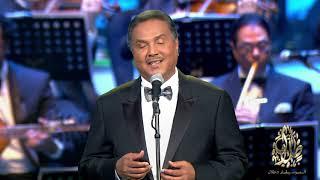محمد عبده مريت | Mohamed Abdu - Ahla Khabar تحميل MP3