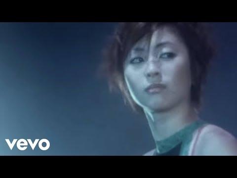 Utada Hikaru - For You