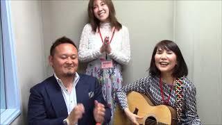 高級生食パン乃が美の歌TARAさんがゲスト阪上雄司縁モ~ニングラジオ大阪