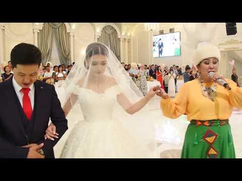 Свадьба Бактияр &  Акмарал  2-болук