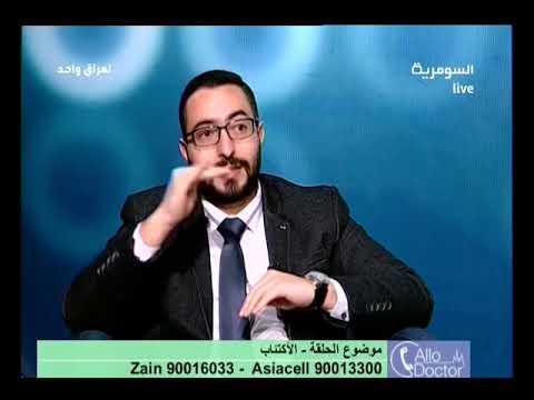 شاهد بالفيديو.. هل المواطن العراقي عرضةً للإكتئاب أكثر من غيره ؟