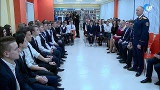 Старшеклассники гимназии «Гармония» вступили в ряды кадетов