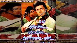 Dard E Dil Dard E Jigar HD Karaoke With Chorus   - YouTube
