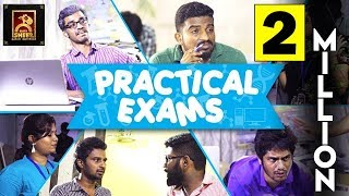 Practical Exam |  Random Videos #3 | Black Sheep