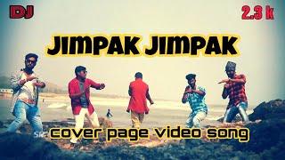"jimpak chipak video  (""half  song DJ"") mix || trending private video songs Telugu"