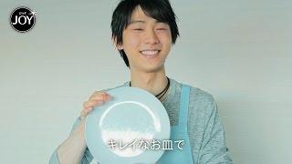 【日本CM】羽生結弦以燦爛笑容挑戰洗盤子迷倒OL和太太