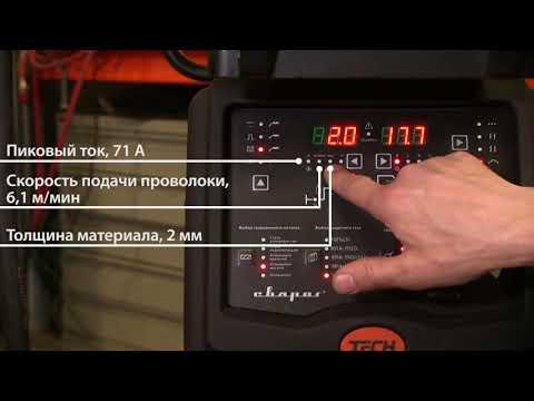 Сварка алюминия 2 мм аппаратом TECH MIG 350 P (N316), угловое соединение, нижнее положение