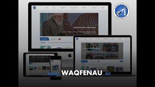 Waqfenau Webseite – Tutorial Urdu