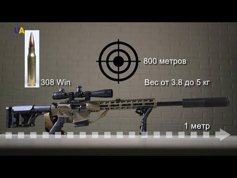 Украинские винтовки для охотников и военных   Мастер дела