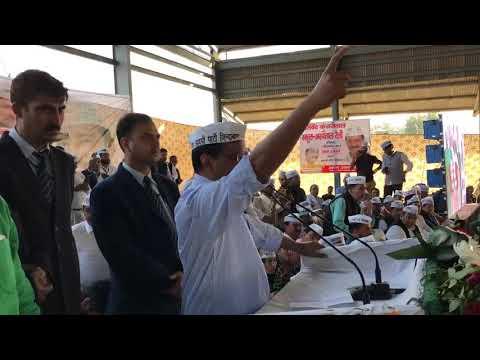Delhi CM Arvind Kejriwal Addresses People of Faridabad (Haryana)
