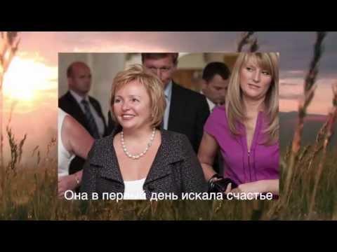 Женщина это источник счастья