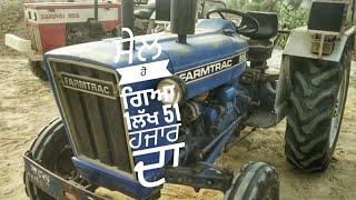 farmtrac 3600 - Video hài mới full hd hay nhất - ClipVL net