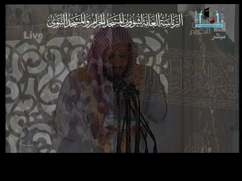 Friday Makkah 29 /01/1431 الصدق للشيخ آل طالب