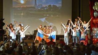 Русский Клуб Люксембурга - Концерт Дня Народного Единства