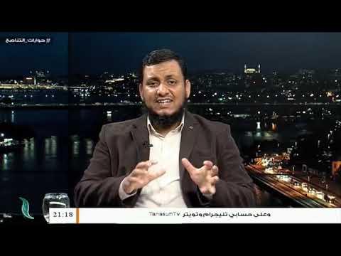 تاريخ فرنسا مع الإسلام