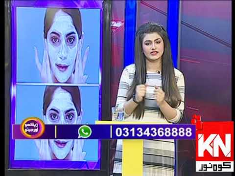 Watch & Win 05 December 2019 | Kohenoor News Pakistan