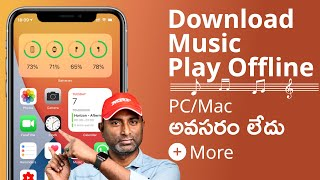 iPhone-Download & Play Music Offline. Free App.No PC/Mac Required | In Telugu