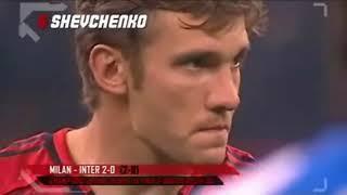 Шевченко збірка 10 голів за Мілан