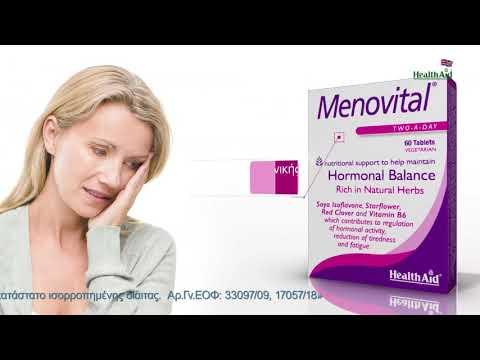 Stimolazione ragazza della prostata