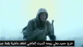 preview picture of video 'قصة الفقيد حميد بعلي، بأعالي جبال بويبلان. ان لله وان اليه راجعون، مؤثر'