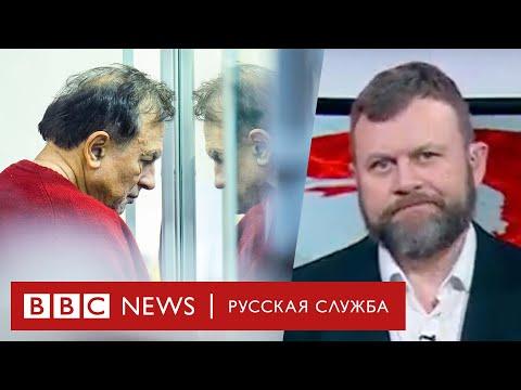 Убийство в Санкт-Петербурге: подробности из зала суда | Новости
