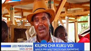 Kilimo cha Kuku Voi: Wakulima wajitokeza kwa maonyesho, wananuiya kupata elimu kando na mauzo