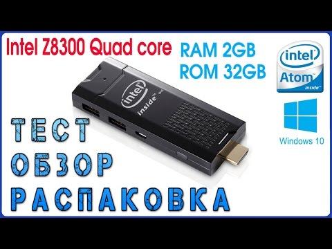 REVIEW: ACEPC W5 - Windows 10 Computer Stick Mini PC