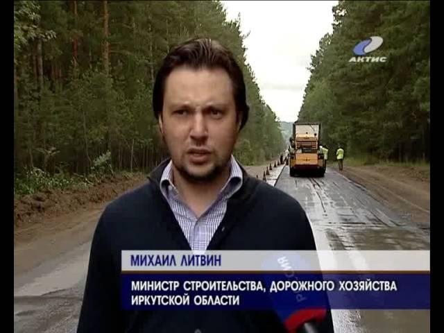 Ремонт дорог ведется в Агарском и Усольском районах