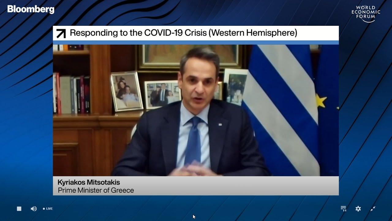 O πρωθυπουργός στο World Economic Forum: Πράξη αλληλεγγύης η κεντρική συμφωνία της ΕΕ για τα εμβόλια