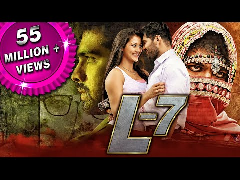 L7 (2018) New Released Hindi Dubbed Full Movie | Ajay, Adith Arun, Pooja Jhaveri, Vennela Kishore