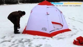 Зимняя палатка зонт для рыбалки