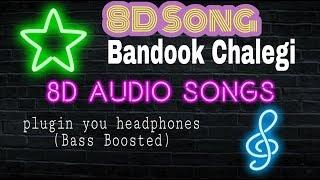 8D Audio | Bandook Chalegi 8D Audio song | Sapna Chaudhary new song