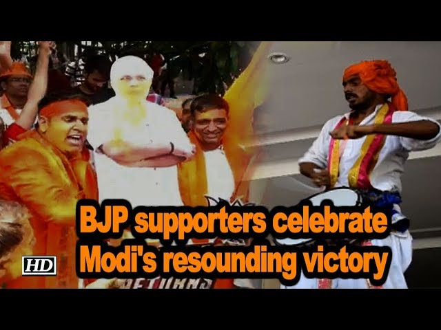 2019 Lok Sabha Election | BJP supporters celebrate Modi's resounding victory