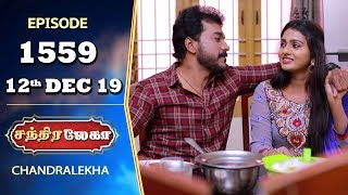 CHANDRALEKHA Serial | Episode 1559 | 12th Dec 2019 | Shwetha | Dhanush | Nagasri | Arun | Shyam