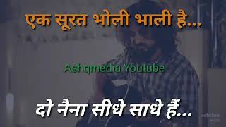 Chand si mehbooba hai meri || Ashqmedia YouTube || pehchan music || whatsapp status.