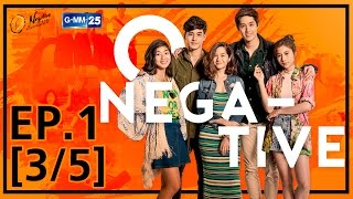update 🤙 Download Film O Negative Sub Indo Episode 1 ...