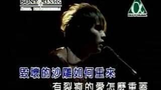 Jay Chou 周杰倫:: 珊瑚海 | Shan Hu Hai | Coral Sea