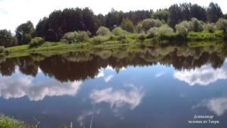 Озеро перхово тверская область рыбалка