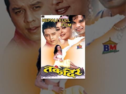 Takdeer | Nepali Movie