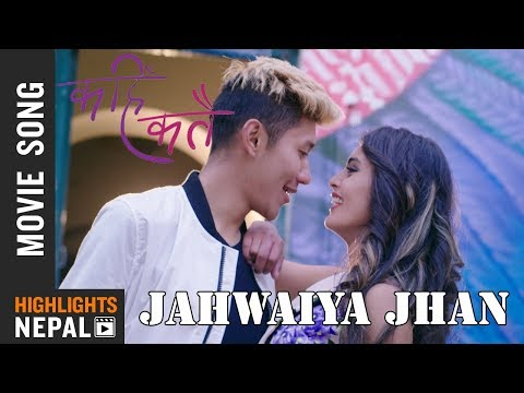 Jhwaiya Jhana | Nepali Movie KAHI KATAI Song