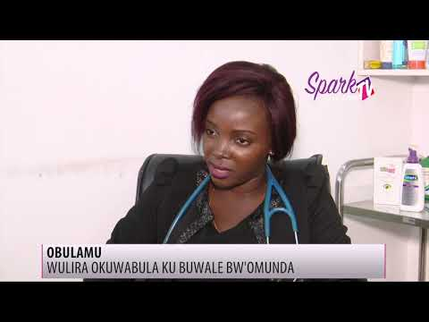 Obulamu : Omanyi omugaso gw'obuwale bw'omunda?